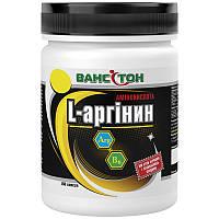 L-аргинин 150 капс