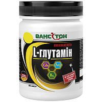 L-глутамин 150 капс