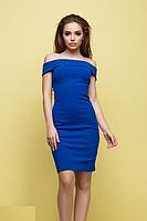 Платье женское с открытыми плечами и спиной, синее. Размер 46.