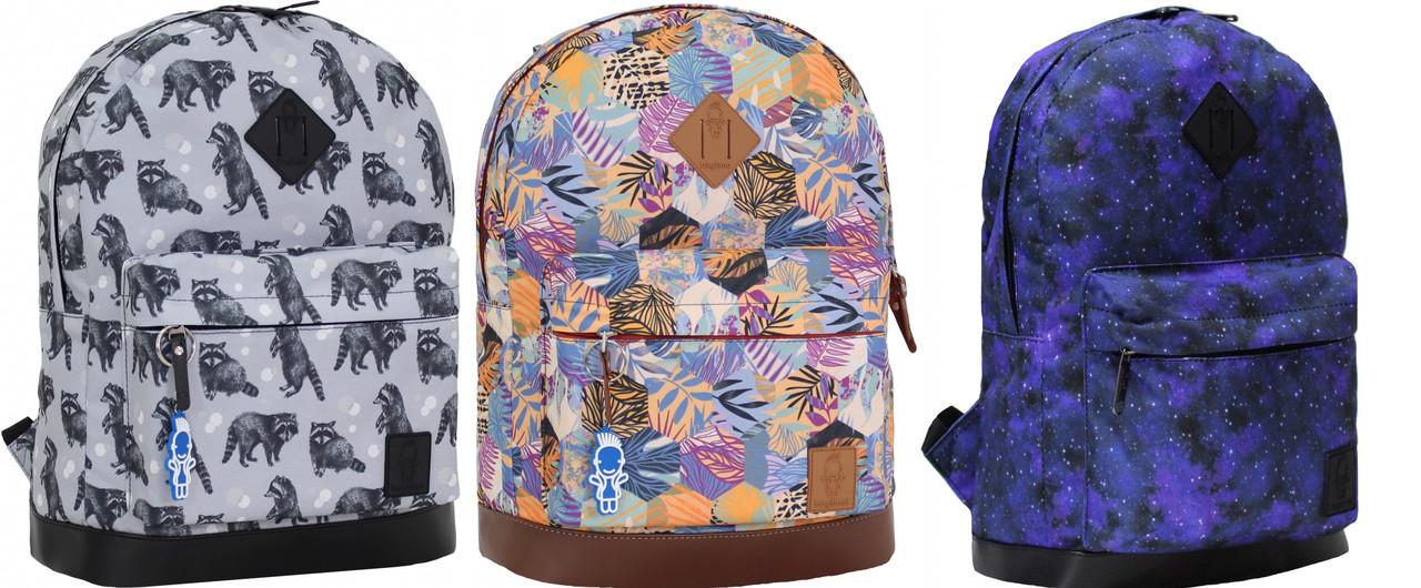 Рюкзак с кожаным дном  Bagland городской. В ассортименте.