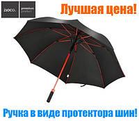 Зонт-трость Hoco Hopeng straight golf umbrella black, ручка в виде протектора шин, 100% оригинал+чехол!