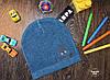 Весенняя шапка для мальчика Hipster Польша бирюза