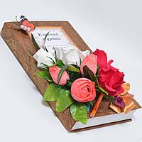 Журнал из конфет / подарок учителю / подарок в школу / на последний звонок / на 1 сентября