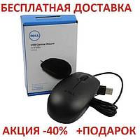 Мышь Dell MS111 USB Дел МС111 Оriginal size Мышка Мышки для компьютера Usb-мышь Мышка для ноутбука