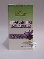 Шлемник Байкальский  ТАБЛ №90