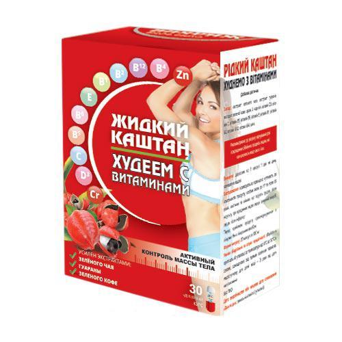 Жидкий Каштан худеем с витаминами капсулы №30 по 500 мг