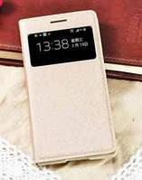 Золотой чехол флип для Samsung Galaxy S4 i9500