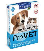 """Капли от блох для взрослых котов и кошек """"Инсектостоп ProVet"""" 1 пипетка, Природа™"""