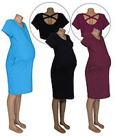 New! Нарядные платья для будущих мам - серия Viv'en ТМ УКРТРИКОТАЖ уже в продаже!