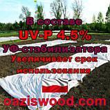 Агроволокно р-23g 6.35*100м белое UV-P 4.5% Premium-Agro Польша усиленные края, фото 6