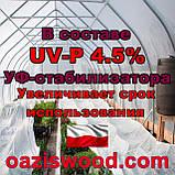 Агроволокно р-23g 6.35*200м біле UV-P 4.5% Premium-Agro Польща посилені краю, фото 7