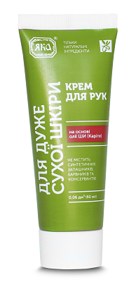 Крем для очень сухой кожи рук 60 мл (ЯКА)