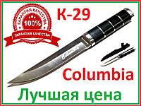"✅Нож для охоты туризма рыбалки в чехле фиксированный клинок  ""Columbia"" А139  К-29  25х2,5х14х11"