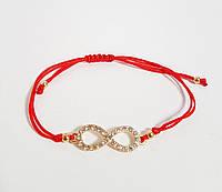 Браслет Красная нить с символом бесконечности, фото 1