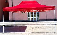 Шатер раздвижной, палатка, беседка, павильон, тент, 3х4.5(3*4.5), 29 кг, тент 800д красный