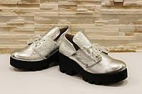 Туфли женские серебристые натуральная кожа Т933 р 39 40, фото 1