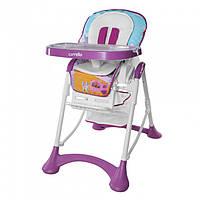 Стульчик для кормления CARRELLO Chef CRL-10001 Purple
