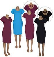 New! Эффектные женские платья серии Viv'en ТМ УКРТРИКОТАЖ!