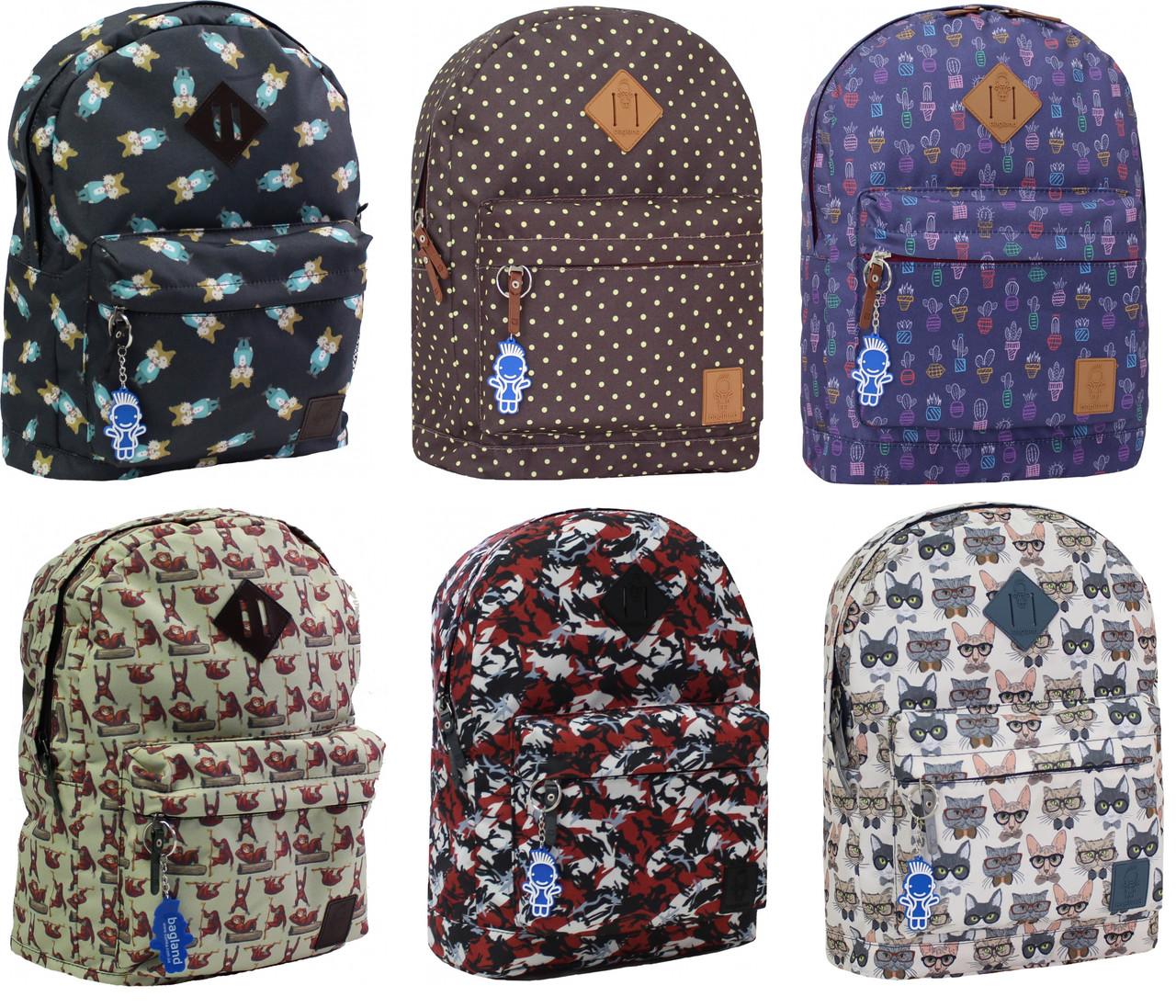 Рюкзак стильный Bagland городской. В ассортименте.