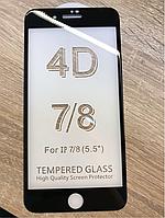Защитное стекло 4D iPhone 6/7/8 и plus