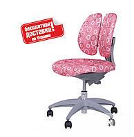 Ортопедическое детское кресло ТМ FunDesk SST9 Pink
