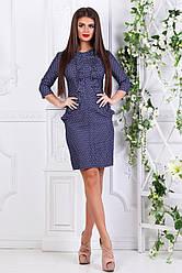 Джинсовое легкое приталенное платье с рюшами по фигуре