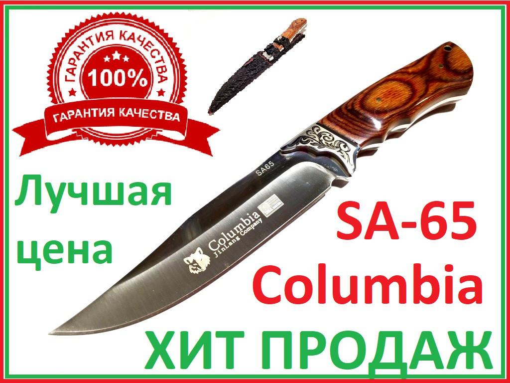Нож охотничий в чехле фиксированный клинок M50