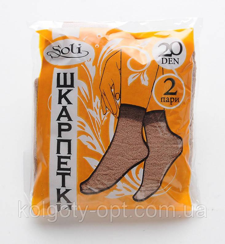 Носки капроновые женские Soli 20 den бежевые безразмерные
