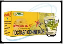 Фито чай «слабительное»