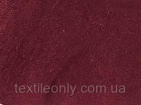 Тканина Коттон Діагональ колір Марсало 230 гр/м2
