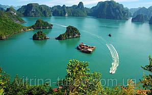 Гастрономічний тур по В'єтнаму! Ханой – Халонг – Дананг (Хойан)