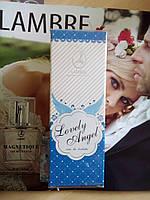 Детская туалетная вода «Lovely Angel» для девочек от Ламбре Франция