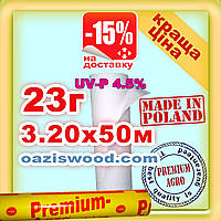 Агроволокно р-23g 3.2*50м белое UV-P 4.5% Premium-Agro Польша, фото 1