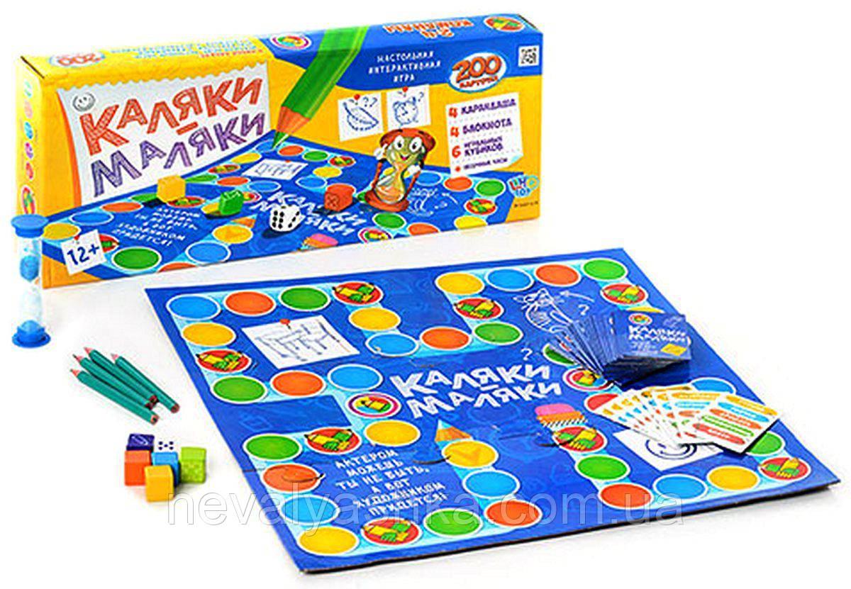 Настольная Игра Каляки - маляки, LIMO TOY, M 1602 U/R, 003812