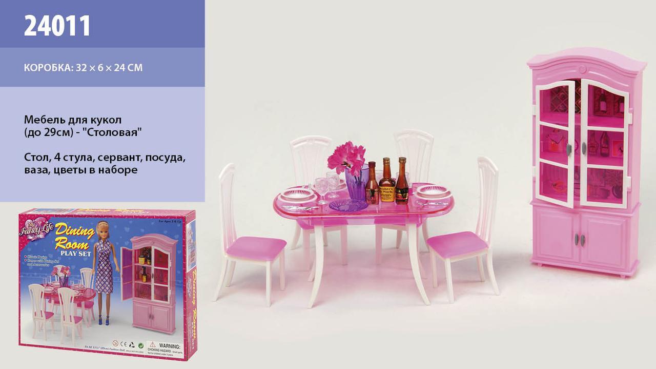 """Мебель """"Gloria"""" 24011  для кукол столовой, стол, стулья, буфет, посуда…в кор.32*24*5см"""