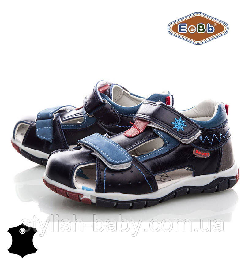 Детская летняя обувь оптом. Детские кожаные босоножки бренда EeBb для мальчиков (рр. с 26 по 31)