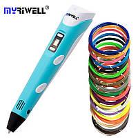 3D ручка второго поколения Myriwell RP-100B  голубая