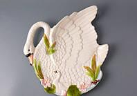 Фруктовница Lefard Лебедь 59-474