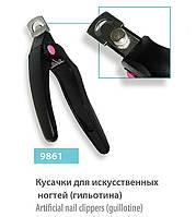 Кусачки для искусственных ногтей (гильотина) SPL 9861