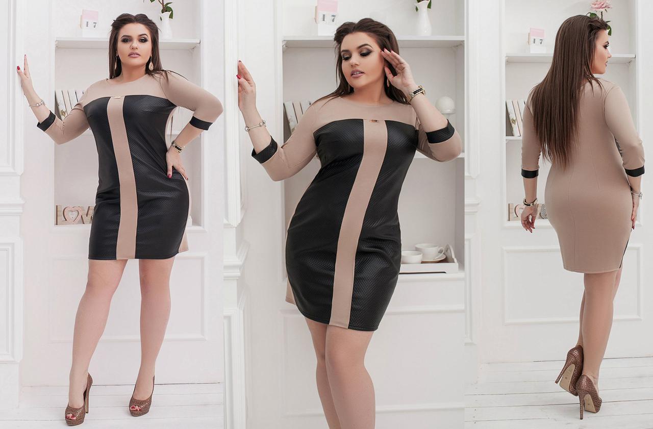 312abe95164 Платье женское