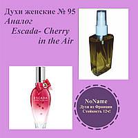 Духи женские номер 95 – аналог Escada – Cherry in the Air - 100 мл, фото 1