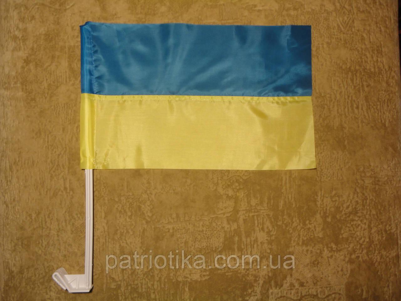 Флаг Украины нейлон 37х24см | Прапор України нейлон 37х24см