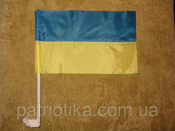 Флаг Украины нейлон 37х24см | Прапор України нейлон 37х24см, фото 2