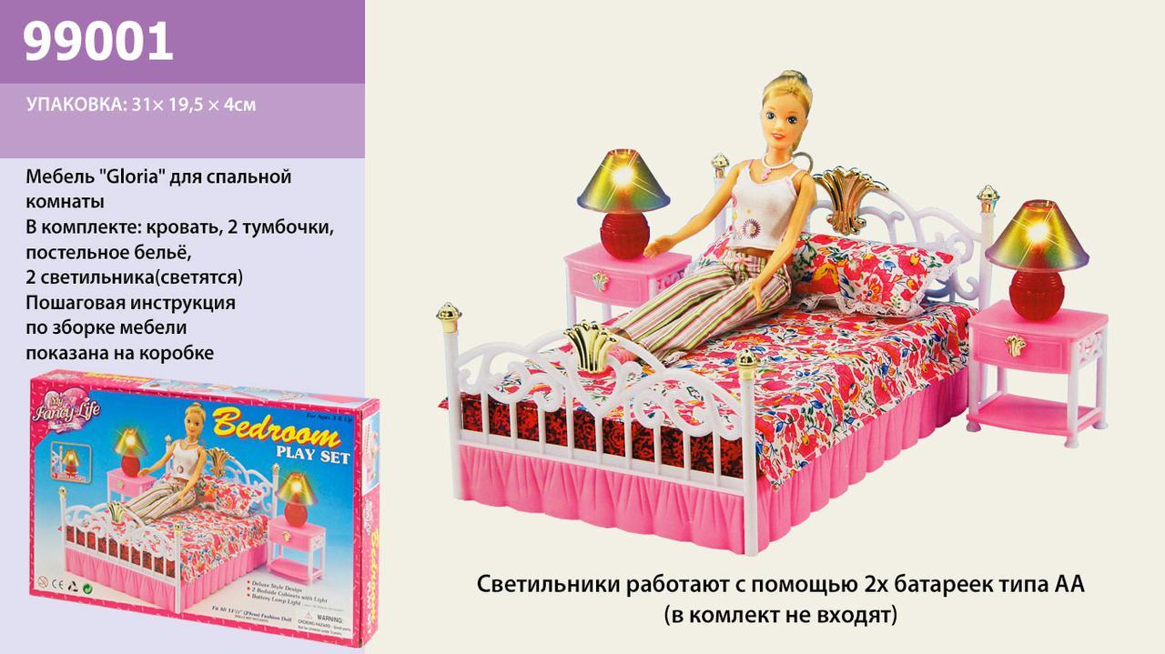 """Мебель """"Gloria"""" 99001  для кукол спальни, в кор. 31*19*4см"""
