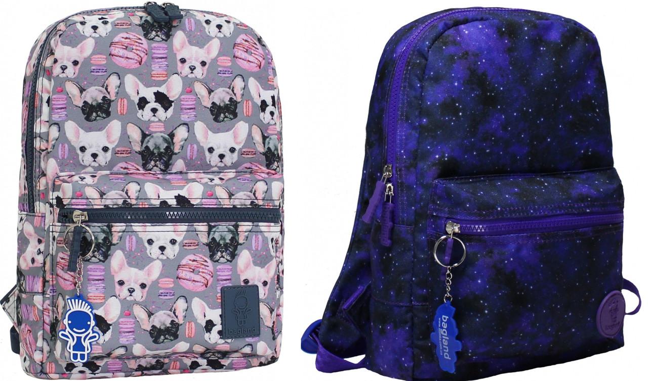 Рюкзак  Молодежный mini Bagland. В ассортименте.