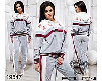 Стильный спортивный костюм со звездами размеры 42,44, фото 1