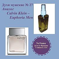 Духи мужские номер 27 – аналог Kelwin Klain – Euphoria Men 100 мл, фото 1