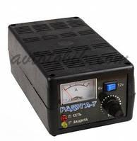 Зарядное устройство Радуга 7А