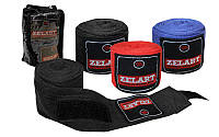 Хлопковые бинты для кикбоксинга (2шт) ZEL ZB-3620-4 (l-4м)