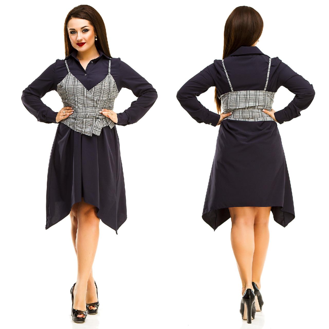 f31ad473548 Женский стильный комплект с платьем в больших размерах 5051